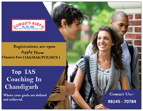 SNM - IAS Coaching in Chandigarh