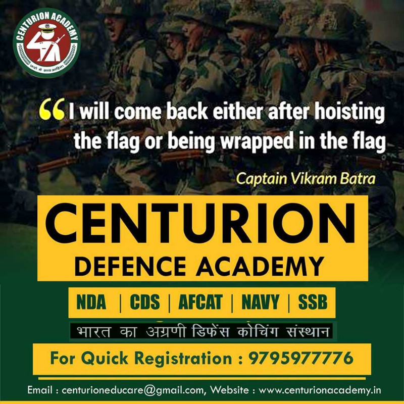 Centurion Defence Academy - Best NDA, SSB, CDS Coaching in Lucknow