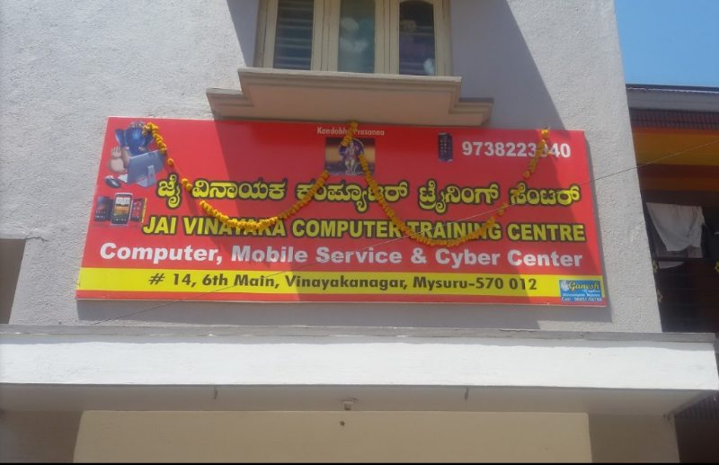 Jai Vinayaka Computer Training Center Mysore