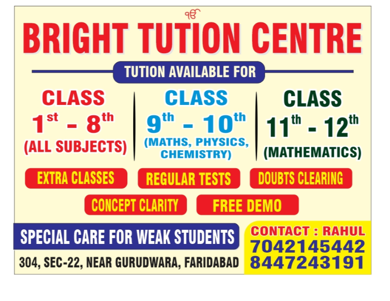 Bright Tuiton Center